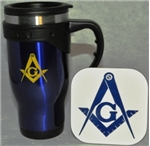 Thank Your Mentor Masonic Gift