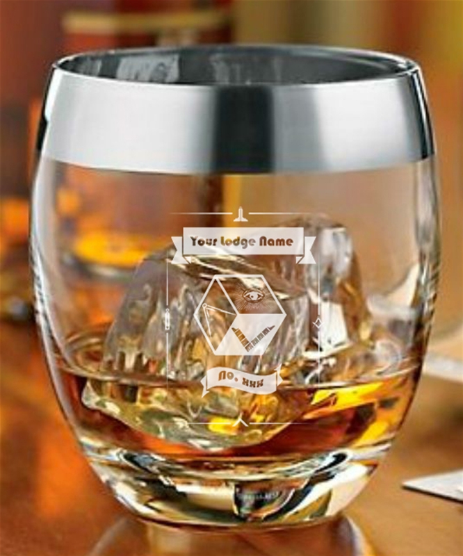 Masonic Silver Rimmed Whiskey Glass