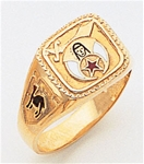Masonic Shrine Ring Macoy Publishing Masonic Supply 3275