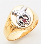 Masonic Shrine Ring Macoy Publishing Masonic Supply 5194