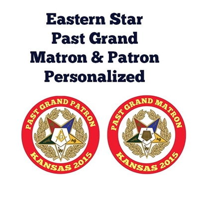 EASTERN STAR PAST GRAND MATRON PATRON ALUMINUM CAR EMBLEM