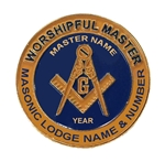 Masonic Trowel Lapel Pin