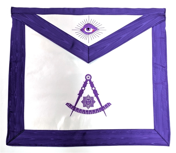 Past Master Satin Apron Purple w Elastic Belt